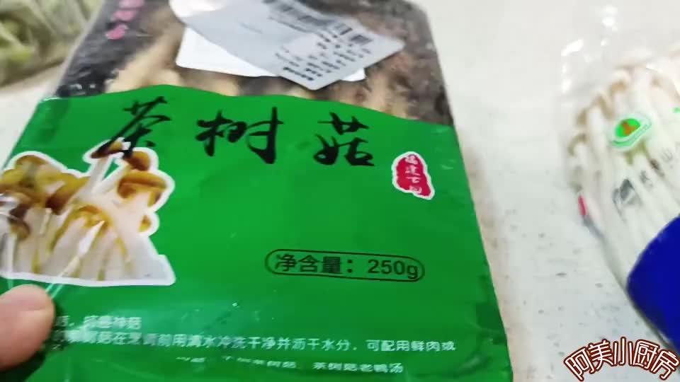 用茶树菇和海鲜菇蒸肉饼,汤鲜肉嫩,孩子吃得可开心了