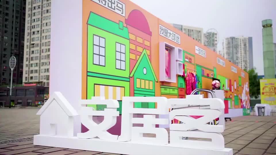 迷你安居客杯足球小将城市挑战赛·深圳来福士站!新赛季首战!