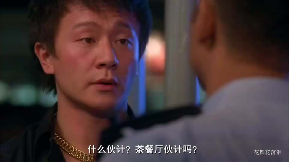 任达华:我香港警察有30000人的时候,洪兴的黑老大不吭声了