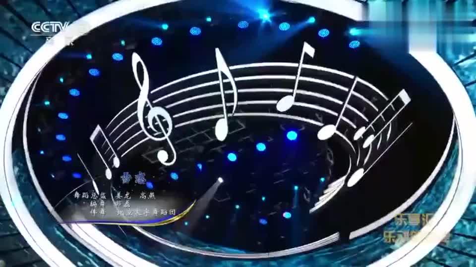 陈思思演唱《雪恋》,歌声优美动听,旋律让人如沐春风!