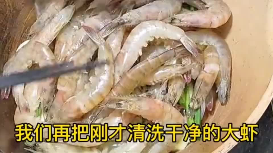 白灼虾切记不要用水煮,教你个最正确做法,虾肉鲜香嫩滑,真香
