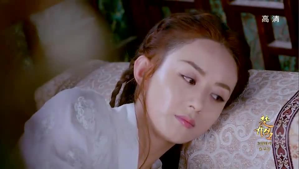 楚乔传:美女醒来,却发现公子躺在身边!