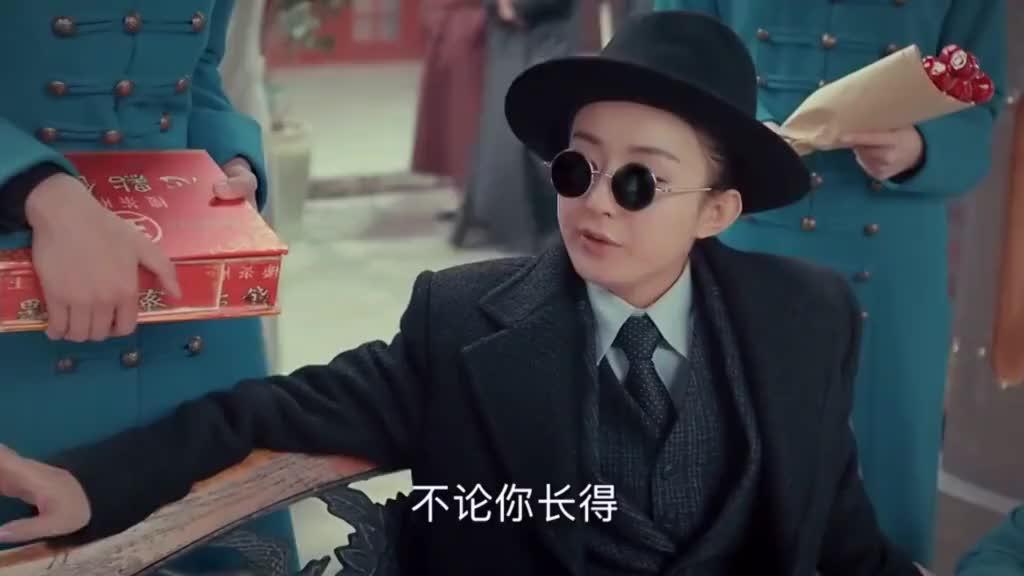 陈伟霆老九门:佛爷假冒彭三鞭为二爷取鹿活草,白捡一夫人!