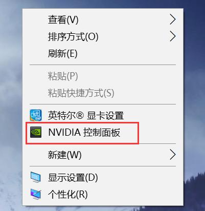 右键没有nvidia控制面板的解决方法