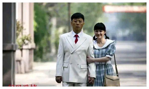 电视剧《父母爱情》开拍为什么编剧反对郭涛来出演男一号江德福
