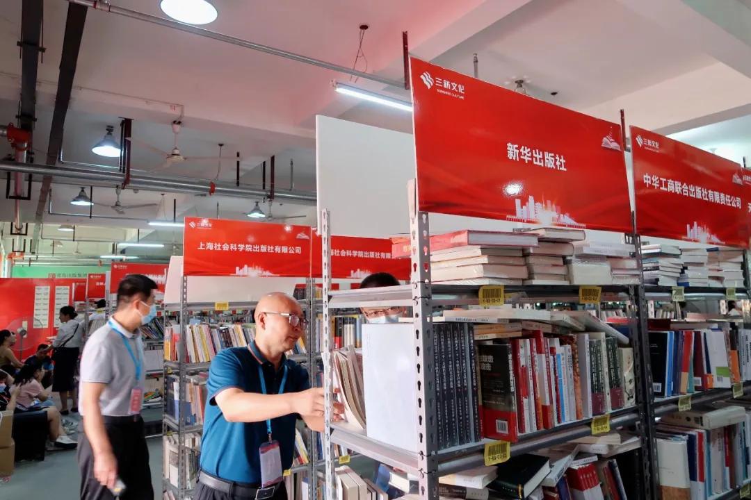 第17届(秋季)全国地方版图书博览会正式开启