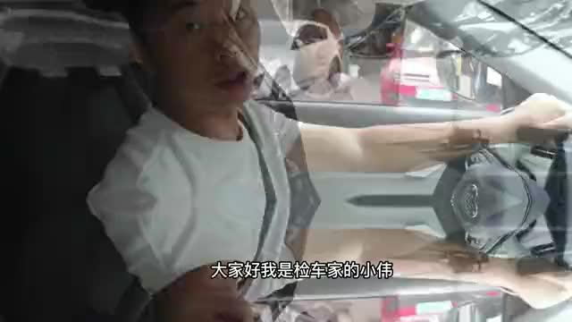 视频:事故车卖事故价,这台40多万的二手18款奥迪S5有多香? 眼馋!