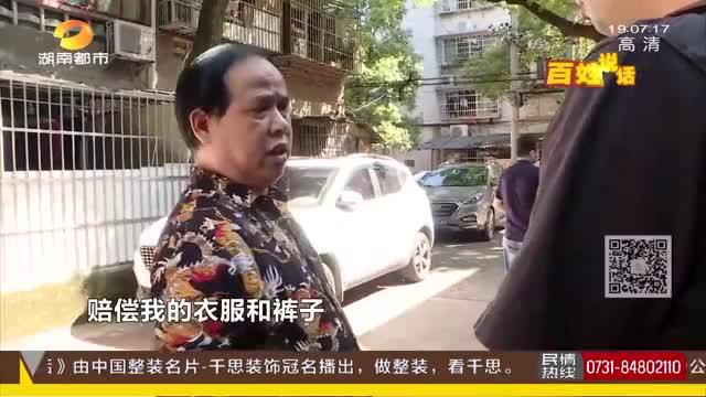 """中秋节被楼上邻居""""浇了肥""""唐先生不满称""""霉运""""上身(二)"""