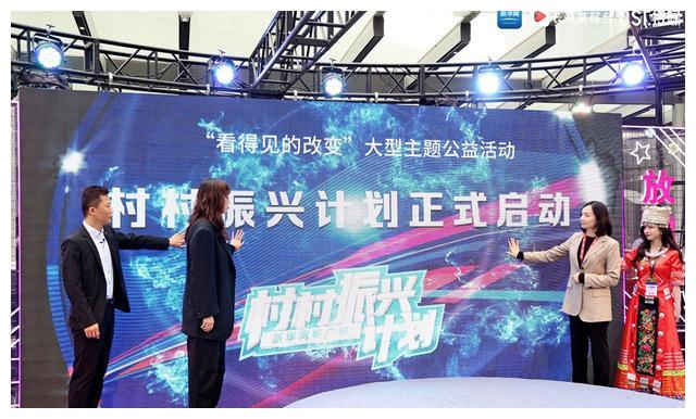 """网红点亮春日成都""""红人潮我看""""首站启幕"""