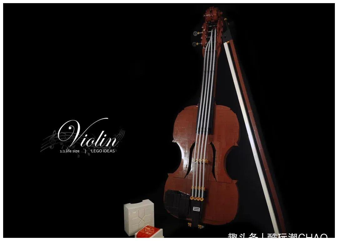 乐高Ideas作品小提琴获得10000票支持!本期入选作品已达40个!