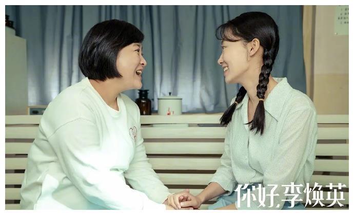 贾玲在母亲节发文回忆妈妈,对支持《李焕英》观众表示感谢
