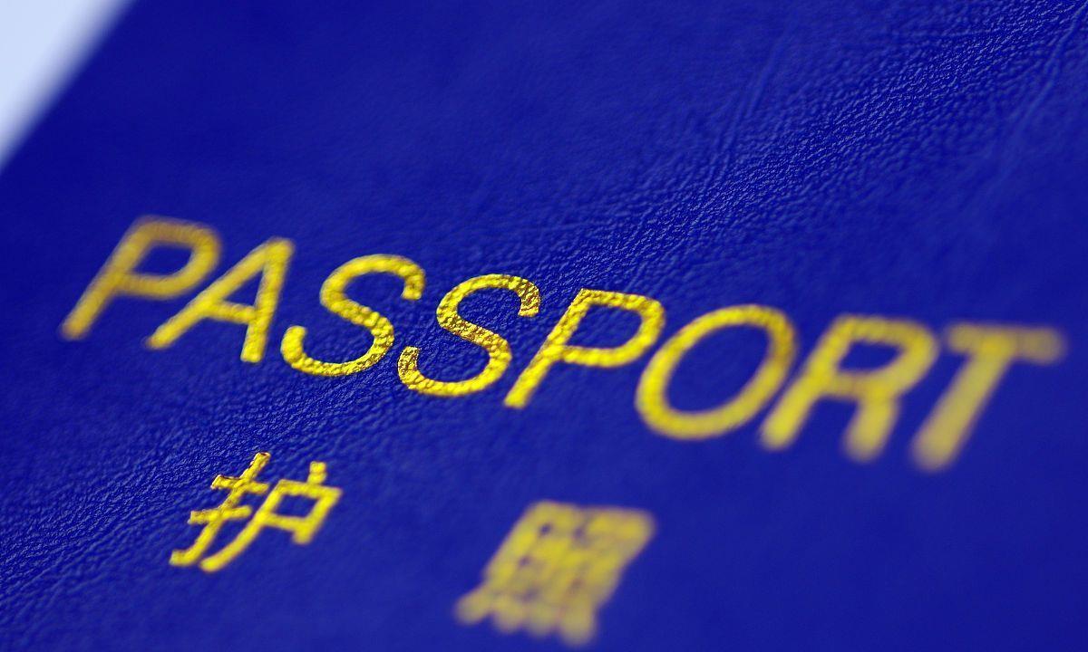 世界上最强大的护照现在具有日本古玉艺术