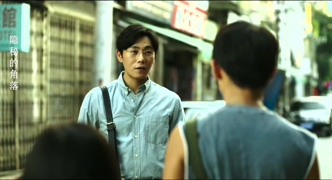 四人谈判,张东升看到视频瞬间变脸,严良要求他30万买回视频