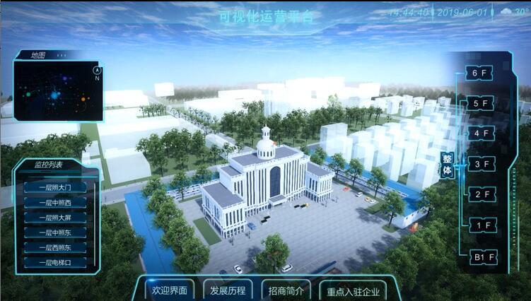 北京四度科技结合了3D数据可视化技术,实现了场景3D数字化。