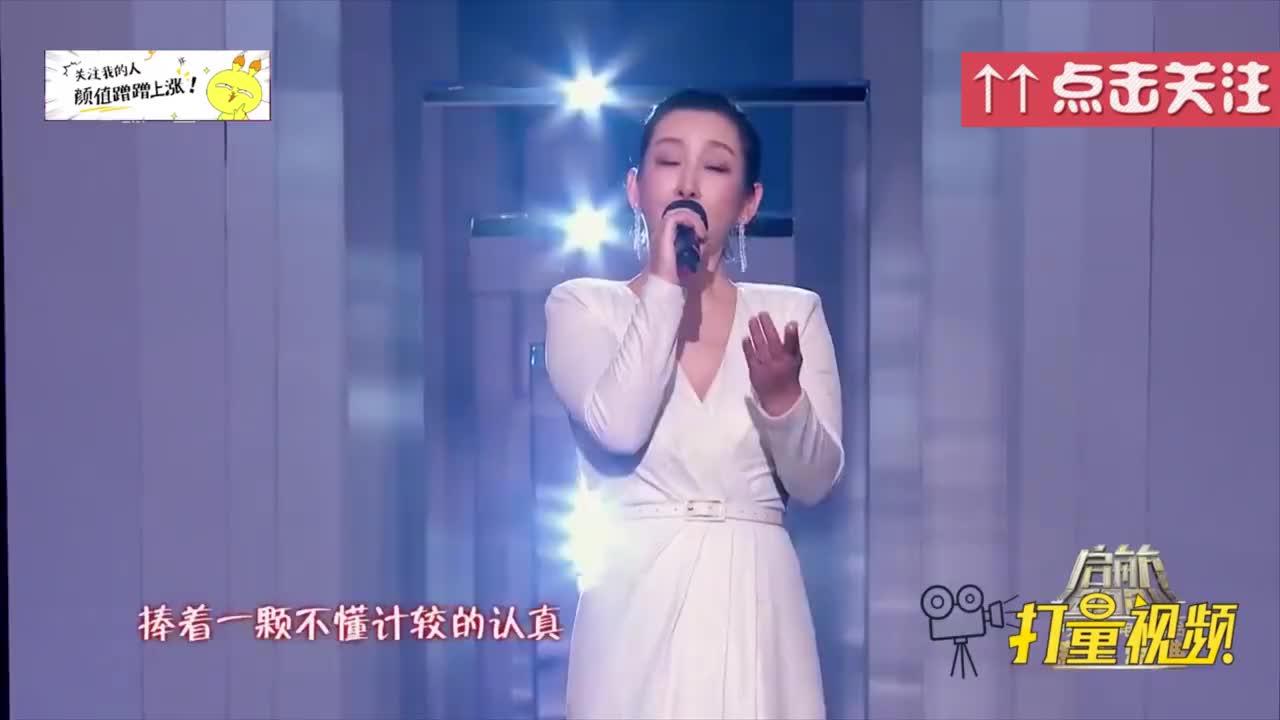 刘涛秦海璐唱功对比:同是娱乐圈的实力大咖,唱功差距却一目了然