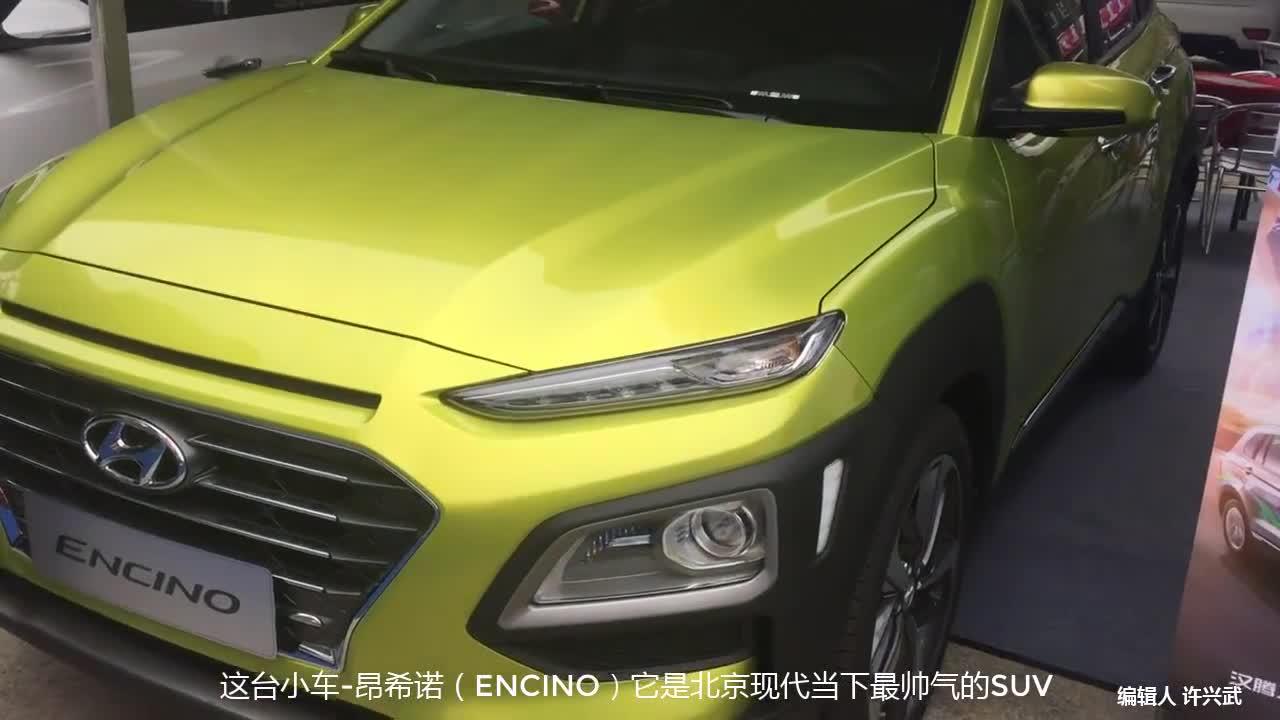 视频:车展实拍发动机1.6T高配,操控7挡双离合,这车配置比C-HR良心
