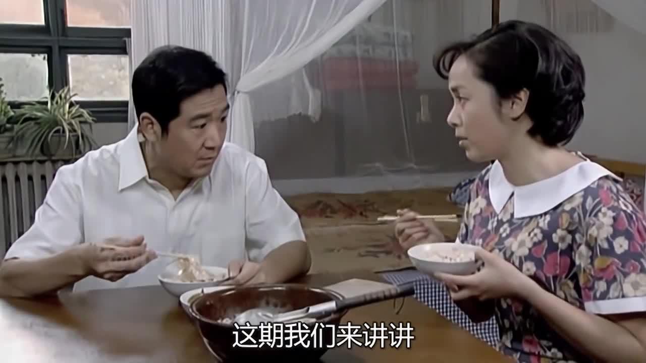 金婚:庄嫂看不上文丽高傲,可为何又百般讨好她,一细节看出心机