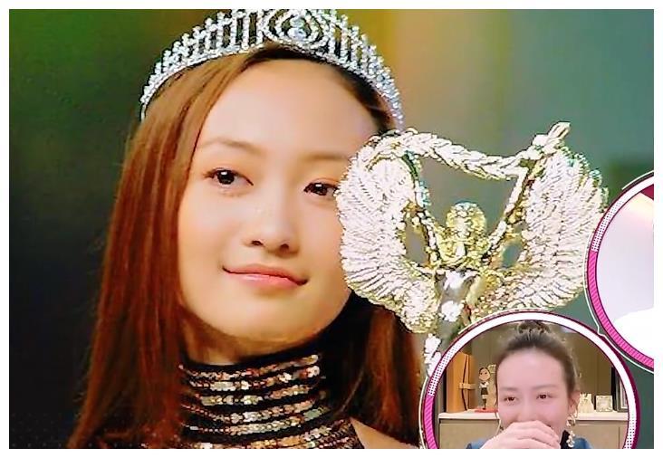王鸥模特大赛时的状态,过去了17年,她基本没有什么变化图3