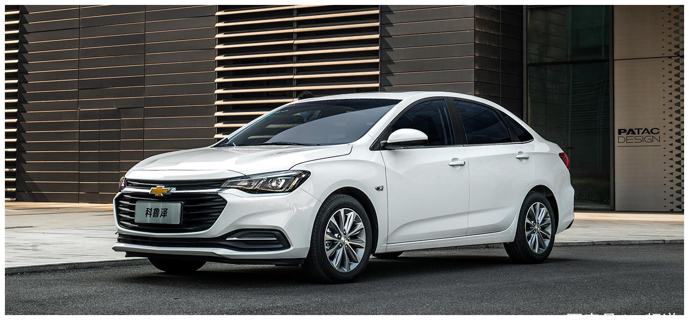 科鲁泽新增320自动悦享天窗版车型,售价为11.49万元