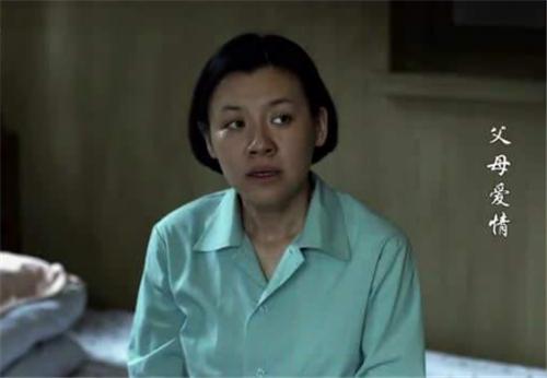 父母爱情:江德华嫁给老丁后,丁家孩子为什么还叫姑姑?