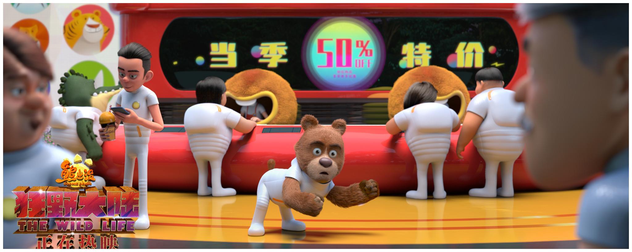 电影《熊出没·狂野大陆》都能获得不一样的惊喜和启发意义。