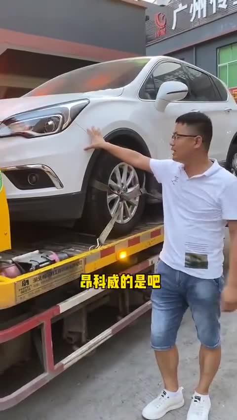 视频:别克昂科威干式双离合,前进挡不走车,自动变速箱维修案例