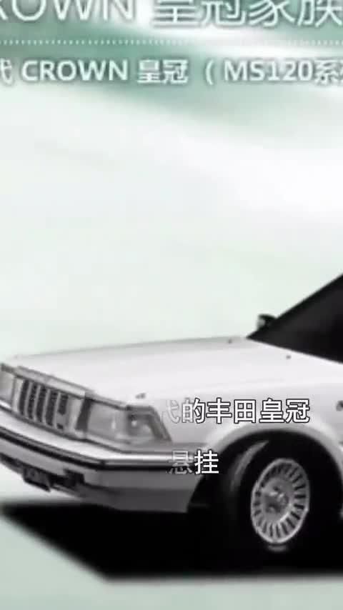 看来,丰田的好东西都给它用上了