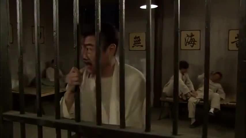 娘心:富老爷沦为阶下囚,没想还很嚣张,竟遭众人围殴暴打