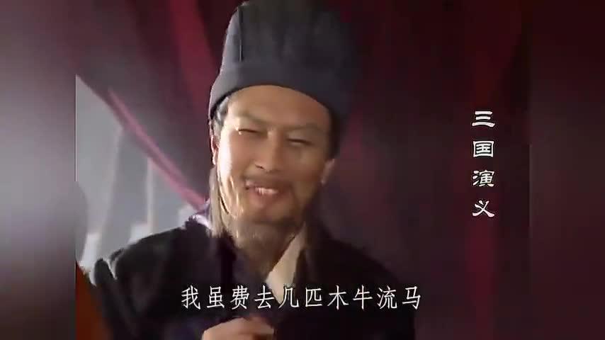三国演义,司马懿偷了诸葛亮的木牛流马,高兴的坐上去玩