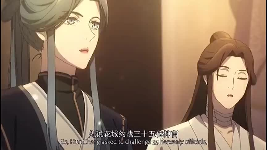 天官赐福:花城约战的仙官,有两个人逃跑了