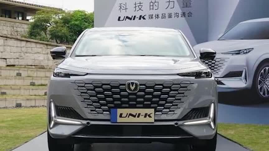 视频:UNI-K将推出4款车型,部分配置曝光