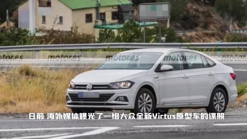 视频:大众Polo三厢版谍照曝光!搭1.6T引擎,更适合家用