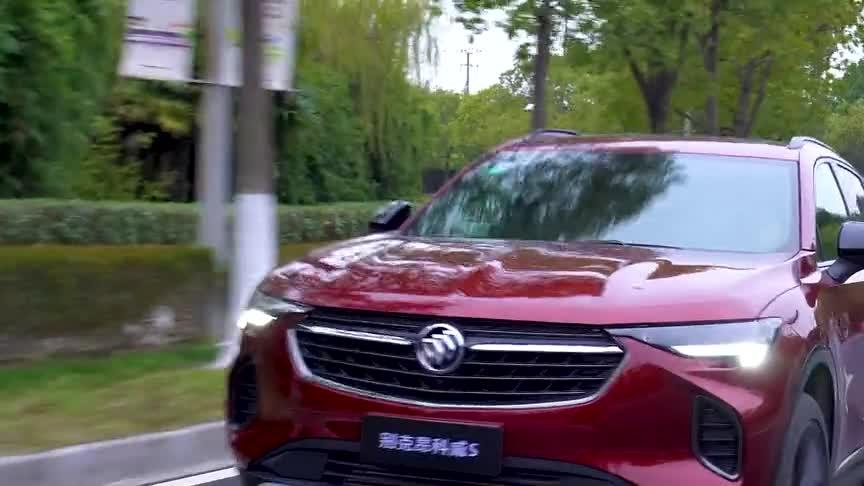 视频:要性能还要省油?不如看看使用了2.0T可变缸技术的昂科威S