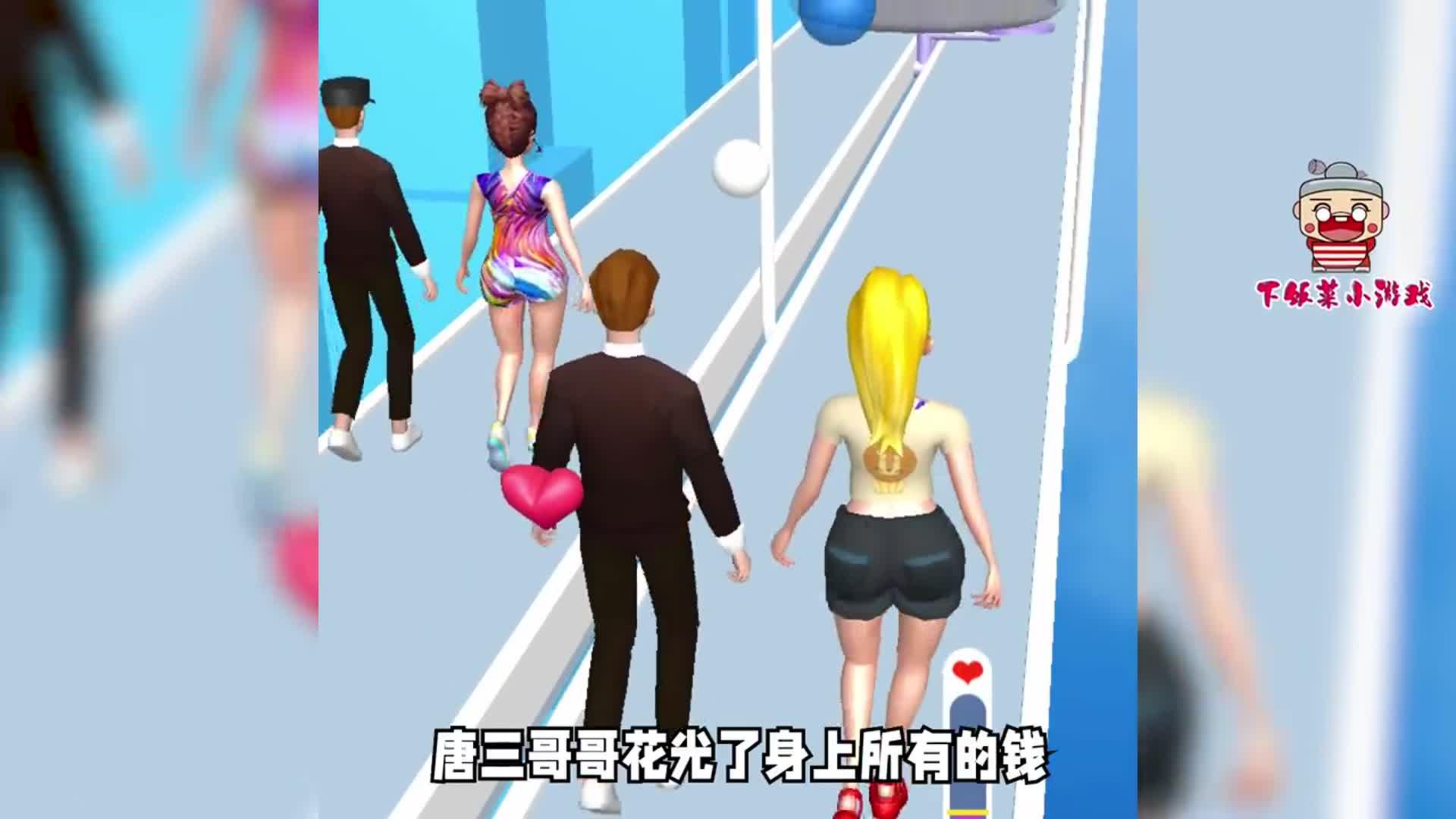 兄弟加把劲:小舞要去天桥上赏月,唐三把朱竹清的礼物调包了!