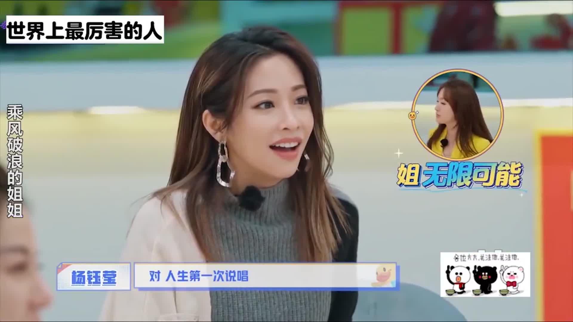 50岁杨钰莹跳舞有多美?即兴热舞引全场尖叫!不愧是不老女神