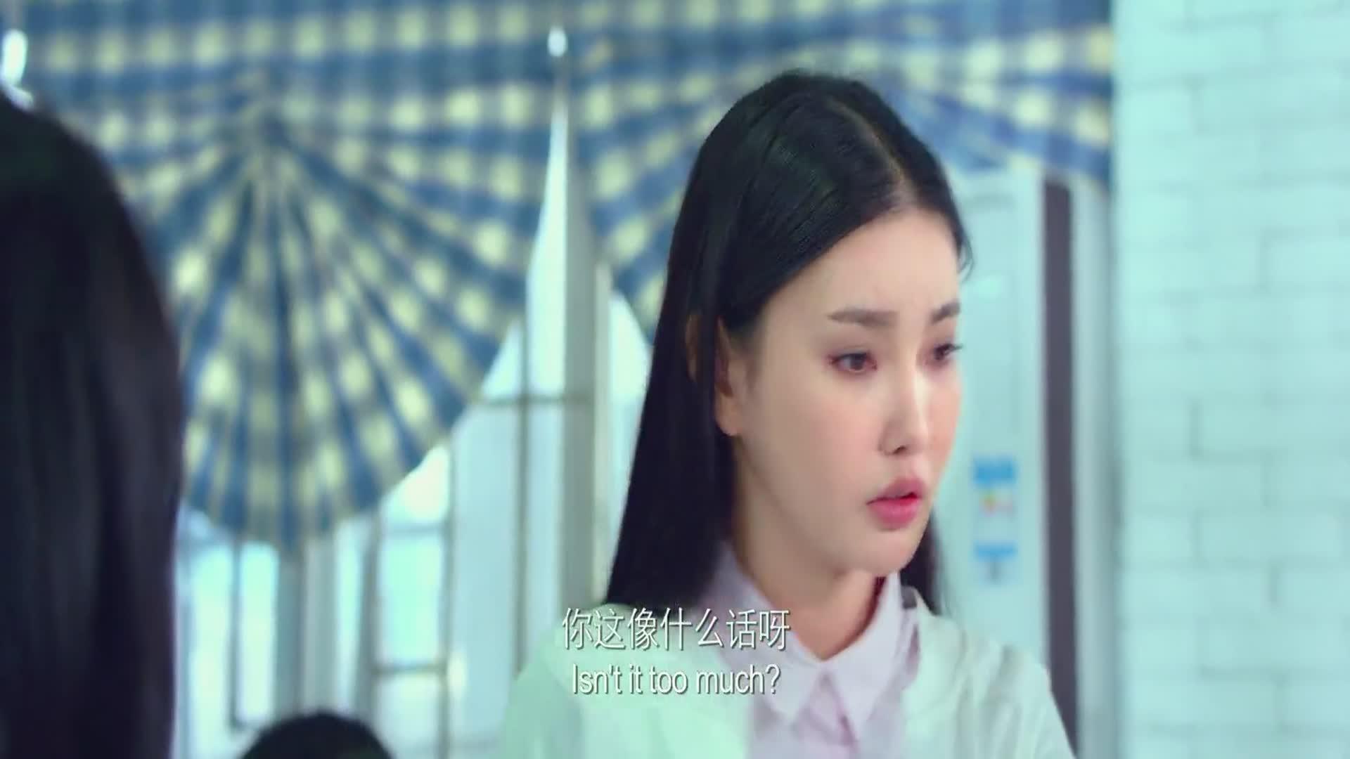 林秋楠撮合舅舅和安老师,不料却被马老师打断,真是扫兴!