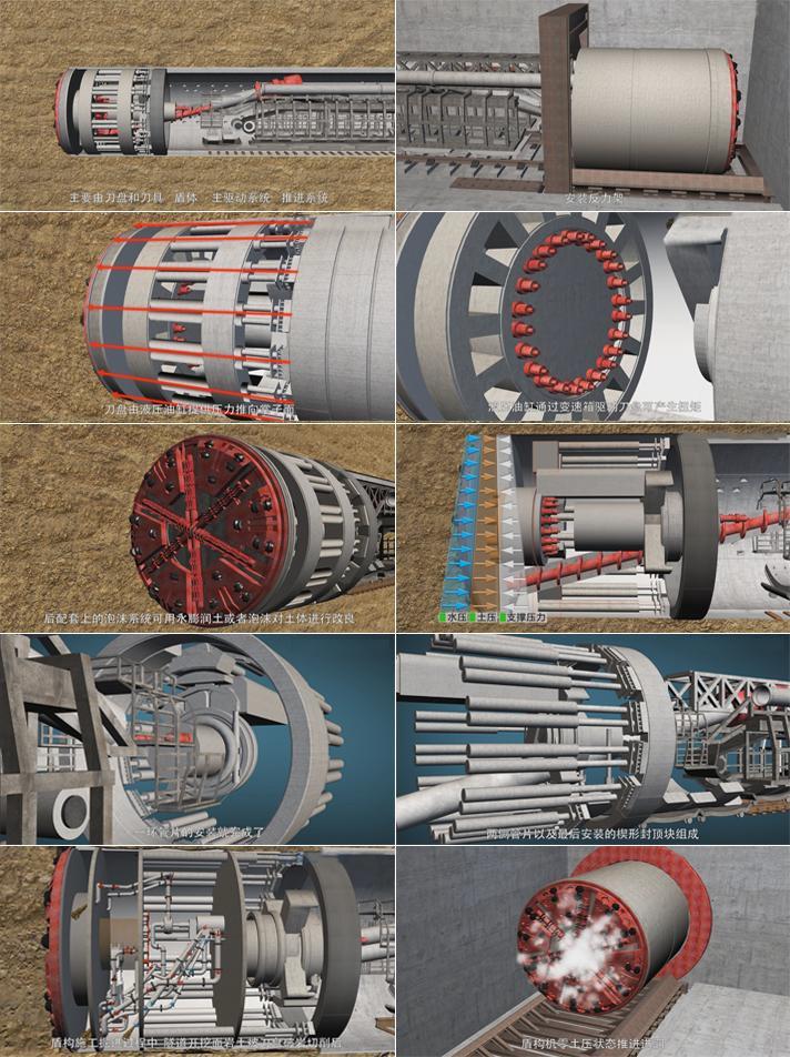 WVGL数字孪生隧道盾构施工3D演示系统