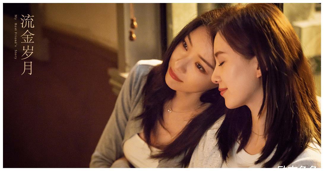《流金岁月》,三观不一致的爱情,即便相爱也很难一起走下去