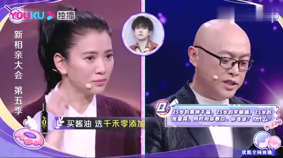 25岁易烊千玺和25岁张智霖,同时向袁咏仪表白,会选哪一个