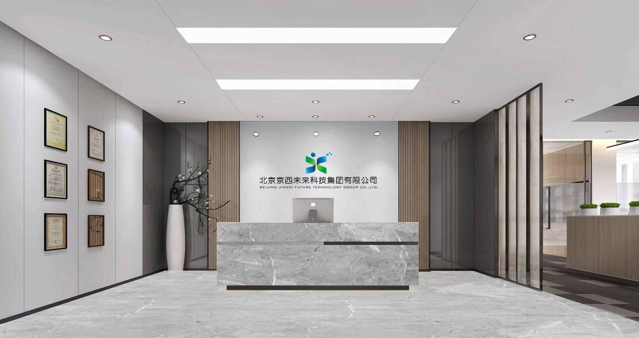 北京万豪世家装修带您了解智能化北京京西未来科技集团装修案例