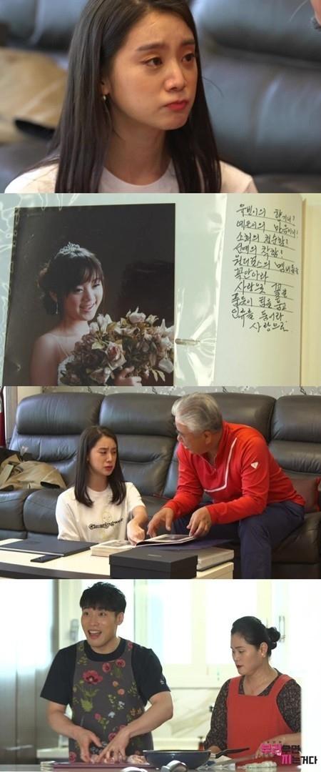 禹惠林和恋人回娘家 想起练习生时代在父亲面前流泪