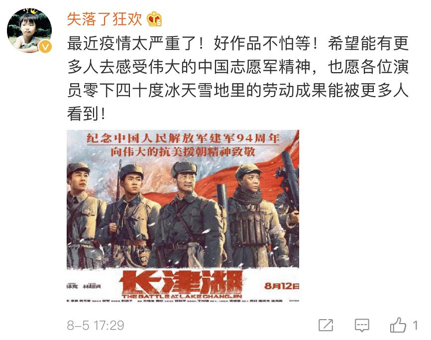 长津湖-电影百度云(hd高清)网盘【1280P中字】完整资源已分享