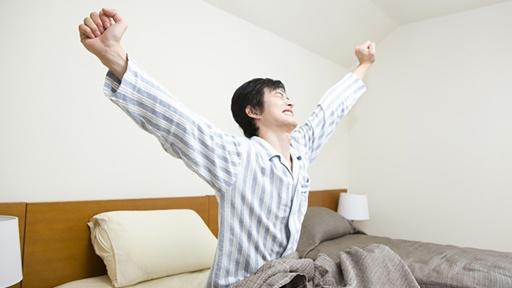 预防感染新型冠状病毒提高免疫力 睡眠和免疫的密切关系
