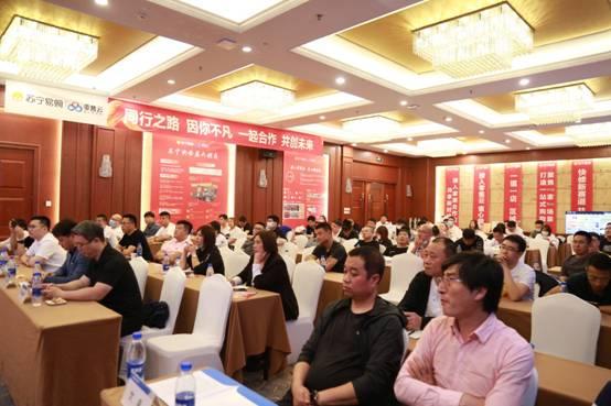 北京苏宁易购零售云招商 吸引逾百家加盟商