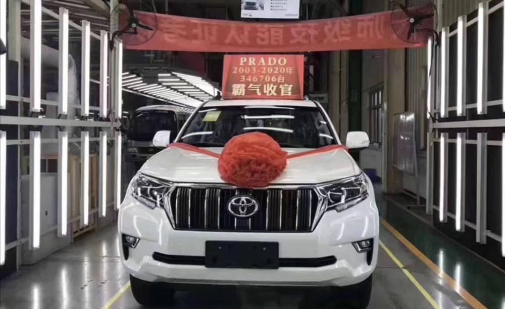 17年历史结束 一汽丰田普拉多正式停产