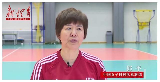 郎平称朱婷是一颗棋子,需要承担更多责任,球迷不满却也的确如此