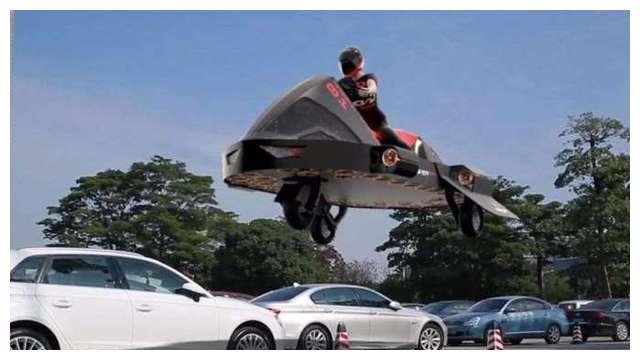 """中国发明""""飞行摩托车"""", 低空可飞行10公里"""