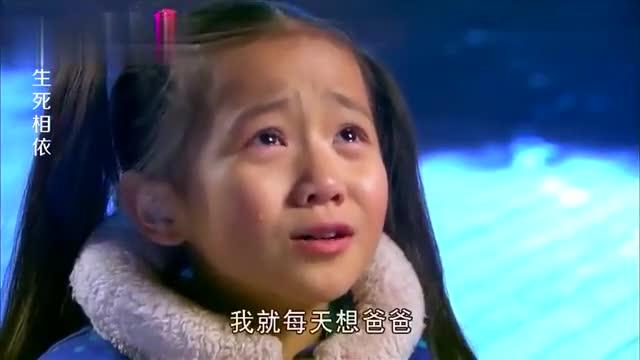女儿失去爸爸伤心痛哭,李宗翰忍无可忍了