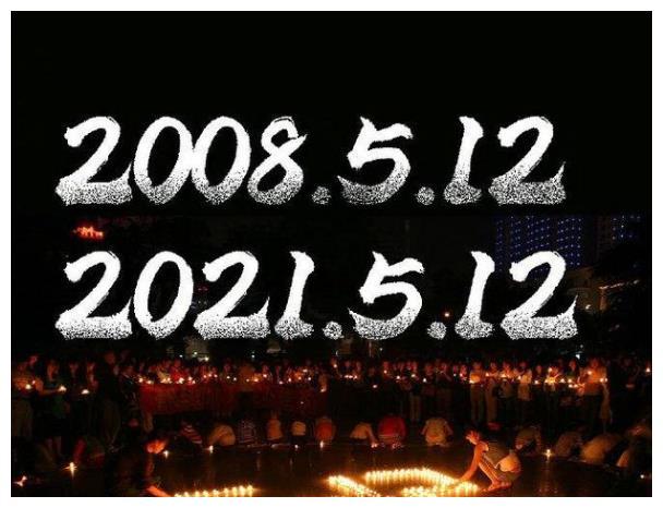 那些鲜为人知的汶川记忆,吴京吴孟达现场救援,刘德华为灾区下跪