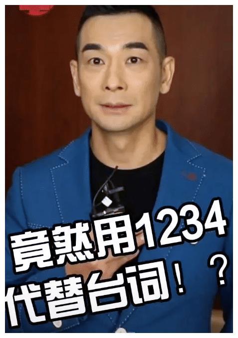 赵文卓自爆拍《青蛇》念123,原因实属无奈,数字小姐惭愧吗?